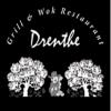 Wok van Drenthe